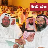 تقرير/ لقاء اثنينية تنومة الثالث هذا العام في ( دار الدكتور / عبد الله أبو داهش للبحث العلمي والنشر )