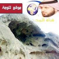 قناة المجد تعرض فلماً وثائقياً عن (جبل عكران ) مساء اليوم