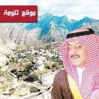 مسئولو منطقة عسير يشجبون محاولة الاعتداء على سمو الأمير محمد بن نايف