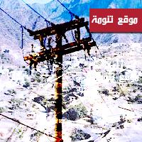 بيان من شركة الكهرباء حول الإنقطاعات التي شهدتها منطقة عسير