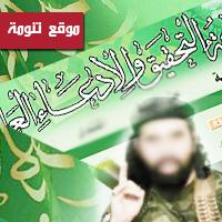 مصدر مسؤول ( طلب إسترداد للمتهمين من الحكومة اليمنية )