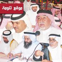 تقرير عن الاثنينية الخامسة بمُلتقى آل الصعدي في 17 رمضان 1430هـ