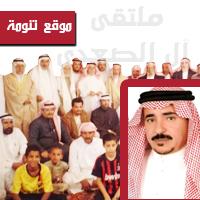 (هجرة الرسول) محاضرة للأستاذ الدكتور ظافر بن حنتش مساء اليوم
