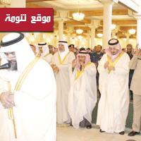 أمير منطقة عسير يستقبل المهنئين بالعيد