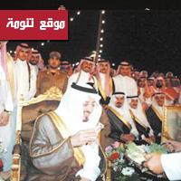 أمير عسير يرعى حفل الأهالي في ساحة البحار