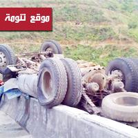 حادث تصادم شمال النماص يودي بحياة سائق شاحنة ومرافقه