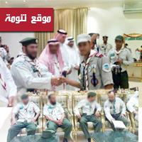 كشافة محايل تحصد أربع جوائز على مستوى المملكة