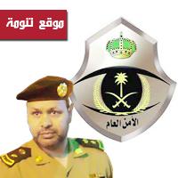 ترقية مدير شرطة تنومة الى رتبة عقيد