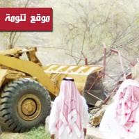 مشاريع بلدية جديدة في محافظة محايل بتكلفة 24 مليوناً