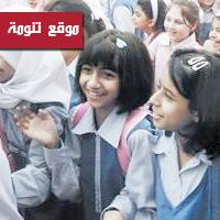خلو  مدارس البنات في عسير من المستلزمات الوقائية