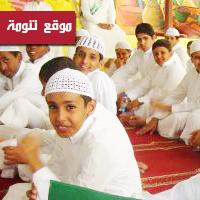 مدارس المجاردة تحتفل بذكرى اليوم الوطني 79