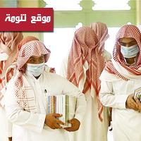 اعلان نتائج فحوص لقاح انفلونزا الخنازير غداً ...والتطعيم لم يبدأ في الشرقية