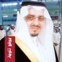 عام / سمو أمير منطقة عسير يعقد السبت المقبل مؤتمرا صحفيا