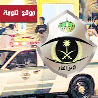 شرطة محايل تقبض على صاحب بلاغ سيارة الاسلحة