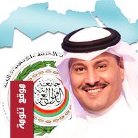 الإعلامي محمد الشهري رئيسا للمكتب التنفيذي لاتحاد الطفولة العرب