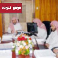 المحكمة الإدارية تنظر دعوى مواطن ضد إمارة وأمانة عسير