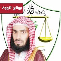 ترقية الشيخ عبدالعزيز الجهضمي للمرتبة العاشرة بالمحكمة الإدارية