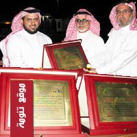 تكريم قناة المجد ومؤسس موقع تنومة في الرياض