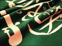 تحديث : أحداث جازان ( ضربات جوية مركزة على تواجد المتسللين ضمن نطاق العمليات داخل الأراضي السعودية وإسكات مصادر إطلاق النار )
