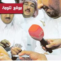 وزارة الصحة تدعو لأخذ لقاح (انفلونزا الخنازير)