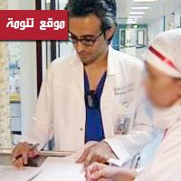 اللقاحات المضادة لأنفلونزا الخنازير متوفرة في مراكز الرعاية الصحية بتنومة والنماص والمجاردة وبللسمر وصبح