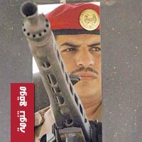 """اخر التطورات على الحدود  -القنابل المضيئة تكشف المسلحين خلف مستشفى الخوبة و قبائل ال \""""ابو جبارة \"""" يطردون الحوثيين الى الجبال"""