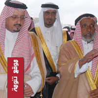 أمير منطقة عسير يأمر بتوظيف شقيقي شهيد الوطن المقدم المظلي سعيد العمري