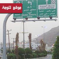 بلدية النماص والمجاردة وتنومة تكمل استعداداتها لاستقبال عيد الأضحى