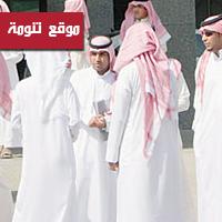 قوات الدفاع الجوي الملكي السعودي تفتح باب القبول