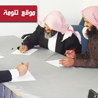 ورشة عمل للتربية الإسلامية بمكتب التربية والتعليم بتنومة