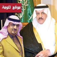 عبدالله العسبلي عضواً في المجلس المحلي لمحافظة النماص ... وادارة الموقع تقدم له التهنئة