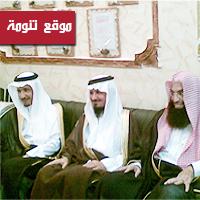 محافظة المجاردة تقيم حفلا و داعيا ً للشيخ الجاسر