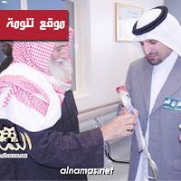 مستشفى النماص العام يحتفل بعودة ولي العهد