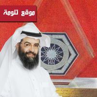 الدكتور ابو عراد يفوز بالمركز الأول في مسابقة جائزة ( راشد بن حميد للثقافة والعلوم )