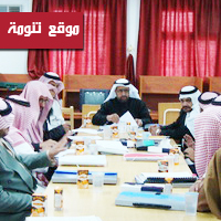لقاء مديرو المدارس الثانوية  بثانوية الملك فهد