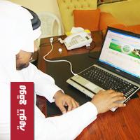 لقاء مع أول باحث سعودي يقدم رسالة في إدمان الإنترنت
