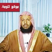 القاري الشيخ محمد أيوب سيصلي إن شاء الله الفجر في مسجد علي بن ابي طالب بوديع