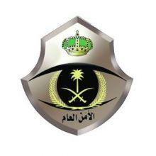قوات أمن المنشآت تفتح باب القبول والتسجيل لحملة الثانوية والجامعة