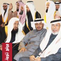 جمع من المثقفين والأعيان في أمسية الدكتور فايز بن عبدالله الشهري