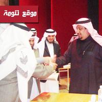 الاشراف التربوي بتعليم النماص يكرم الاستاذ سعد بن محمد بن زاهر الشهري