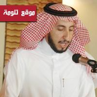 كلمة مدير مكتب التربية والتعليم بتنومة وتعابير الفرح بعودة سلطان الخير