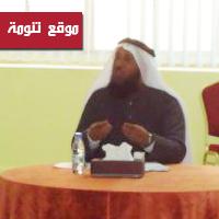 د. ظافر بن حماد في لقاء بعنوان ( أساليب حل المشكلات الطلابية ) بتعليم تنومة