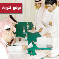 افتتاح مكتب للعمل في محافظة النماص