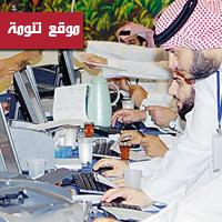 عدد (99) وظيفة  شاغرة بمصرف الراجحي بمسمى (صراف - خدمة عملاء).