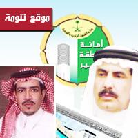 ماذا قال الكاتب/ صالح الشيحي في رده على أمين منطقة عسير ؟