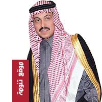 عبدالله بن مشبب الشهري ...ثلاث محطات إلى المسؤولية