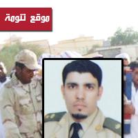 تشييع جنازة المقدم سعيد العمري في صامطة