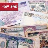 بنك التسليف في النماص وخميس مشيط وبيشة يقدم 93.763 قرضا