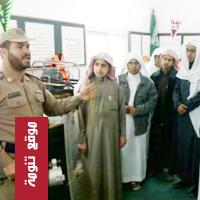 الدفاع المدني بتنومة يستقبل وفد من مدرسة زيد بن ثابت