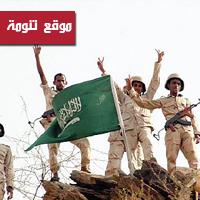 رئيس مركز بني عمرو ينقل التعازي لأسرة الشهيد الرقيب مظلي محمد بن سلطان العمري